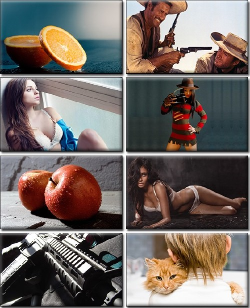 LIFEstyle News MiXture Images. Wallpapers Part (188)