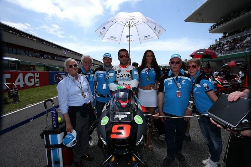 Фотографии Гран При Муджелло 2013