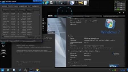 Windows 7 Ultimate x86 SP1 by IlyaDimid v22.6.13 (RUS/2013)
