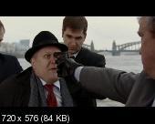 Шхера-18 (2011) DVD5+DVDRip(1400Mb+700Mb)