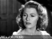 Афера на Тринидаде / Affair in Trinidad (1952) DVDRip