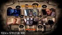������� ����� (2008) DVD5 | ��������
