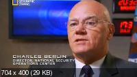 Агентство национальной безопасности: Кибер секреты Америки / Inside the NSA: Americas Cyber Secrets (2012) SATRip