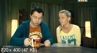 Универ. Новая общага [3 Сезон] (2012) WEBRip / SATRip