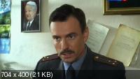 Фродя (2013) SATRip