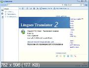 Lingoes Translator 2.9.1 Portable