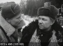 У твоего порога (1963) DVDRip