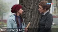 Даша (2013) HDTV 1080i + HDTV 720p
