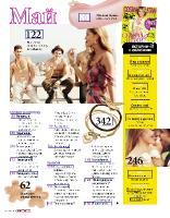 Cosmopolitan �5 (��� 2013) ������