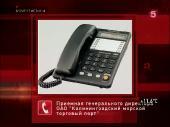 http://i46.fastpic.ru/thumb/2013/0416/0b/e3ab9648fb9295f028f9c4103d6b5c0b.jpeg