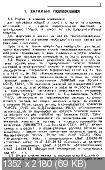 http://i46.fastpic.ru/thumb/2013/0419/8c/fbdbef4de9d3b26c048bc80cf289c18c.jpeg