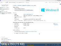 Microsoft Windows 8 RTM x86-x64 AIO Russian (2013/RUS)