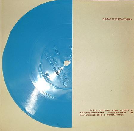 Andy Williams + анс. Атлантик (MELODIA), vinyl-rip