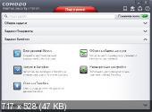 Comodo Internet Security v6.1.276867.2813