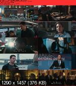 Władza / Broken City (2013) PL.SUBBED.480p.BRRip.XViD.Ac3-MORS