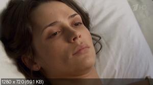 Красавица (2012) HDTV 1080i + HDTV 720p