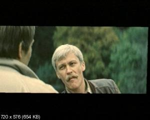 День гнева (1985) DVD5