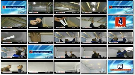 Отделка потолка пластиковыми панелями (2011) DVDRip