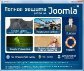 Полная защита сайта на Joomla (2012) Видеокурс