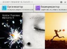 Adobe Premiere Elements 11.0 (x86-x64 Updated 2 Rus) Portable S nz