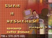 http://i46.fastpic.ru/thumb/2013/0504/03/34cd80c8619b9c3fdfaf32ff7099e903.jpeg