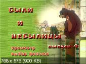 http://i46.fastpic.ru/thumb/2013/0504/09/4974927f90bf46f7395fd58e1577b409.jpeg