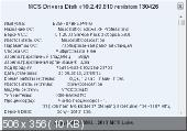 MCS Drivers Disk v.10.2.49.810 revision 130426 (x86/x64/2013/ML/RUS)