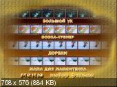 http://i46.fastpic.ru/thumb/2013/0504/67/d4a86043241e9c12f4651d03d815ff67.jpeg