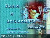 http://i46.fastpic.ru/thumb/2013/0504/cf/9ae5feeb37906185d9ad27883f7421cf.jpeg