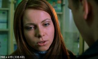 Бригада [01-15 из 15] (2002) DVDRip от Scarabey