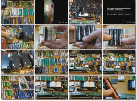 �������� ���� � ���� ������������� (2013) DVDRip