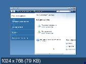Acronis True Image Home 2013 16 Build 6514 Plus Pack & Acronis Disk Director 11 BootCD (2013/RUS)