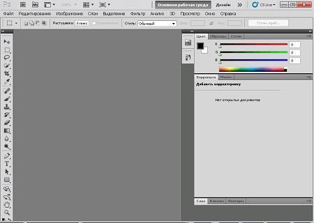 Adobe Photoshop CS5 Extended ( v.12.0, RUS )