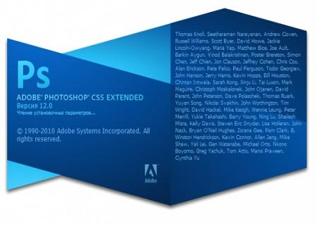 Adobe Photoshop CS5 Extended ( v.12.0, RUS )