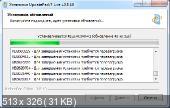 UpdatePack7Live v13.5.10