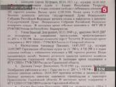 http://i46.fastpic.ru/thumb/2013/0515/f8/cd0f34f2ebda365417fef04c628c66f8.jpeg
