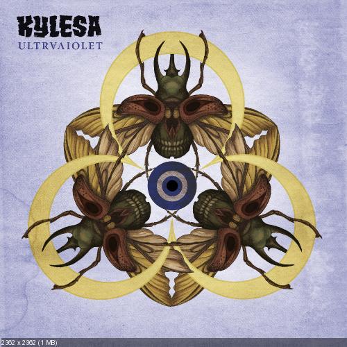 Kylesa - Ultraviolet (2013)