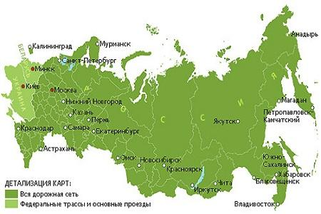 City Navigator Russia NT ( 2014.10, Navicom )