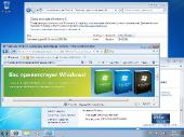 Microsoft Windows 7 SP1 IE10 -18in1- Activated (AIO) by m0nkrus (x86/x64/RUS/ENG/2013) Update 16.05.2013