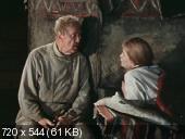 Власть тьмы (1978)