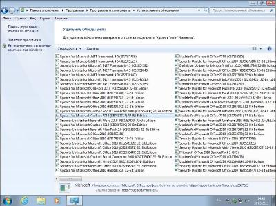 Windows 7 Максимальная SP1 x86 & MO-2010 SP1 by altaivital (2013.05/USB )