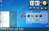 Windows 7 ultimate май c программами