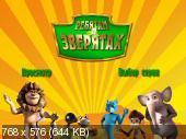 http://i46.fastpic.ru/thumb/2013/0519/d4/ca7248e0c4d993250cb63f41e0b62cd4.jpeg