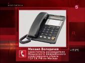 http://i46.fastpic.ru/thumb/2013/0522/1b/1a6cf0dc9e324f260a362eb889ff701b.jpeg