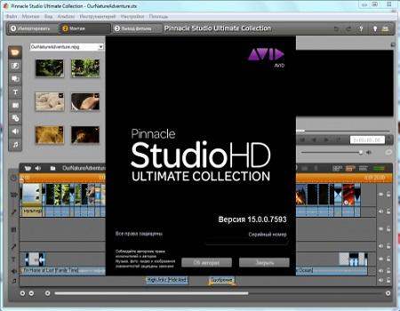 Pinnacle Studio HD Ultimate Collection ( 15.0.0.7593 Full, ENG + RUS )