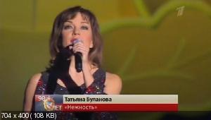 Праздничный концерт к 90-летию ЦСКА (2013) SATRip