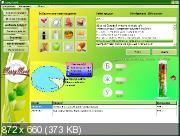 Merry Meal - калькулятор калорий! v0.75 Beta