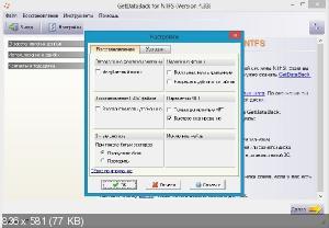 Runtime GetDataBack for NTFS & FAT v 4.33 Final (2013) RUS