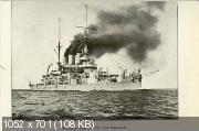 Российский - Императорский флот (1913)