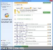 DriverPack Solution 13 R363 & Драйвер-Паки 13.05.5 DVD Edition